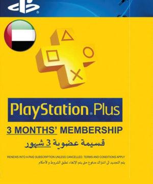 playstation-plus-abonnement-90-jours-united-arab-emirates