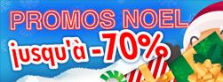 noel-promo-maroc-jeuxvideo-236